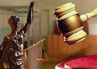 АНО Межрегиональная Коллегия Судебных Экспертов